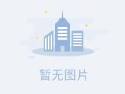 创意商务中心封面图
