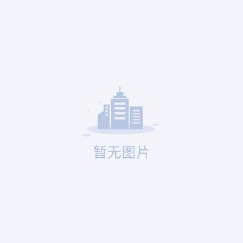 碧桂园.滨江府户型图